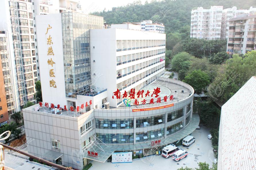 广州燕岭疤痕胎记医院可靠吗