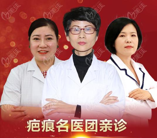 广州燕岭疤痕胎记医院医生技术好不好
