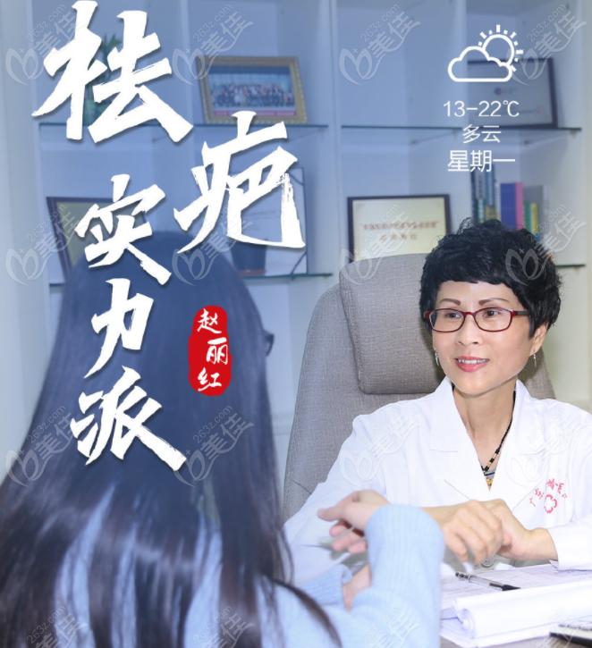 广州燕岭疤痕胎记医院去疤痕和胎记很靠谱