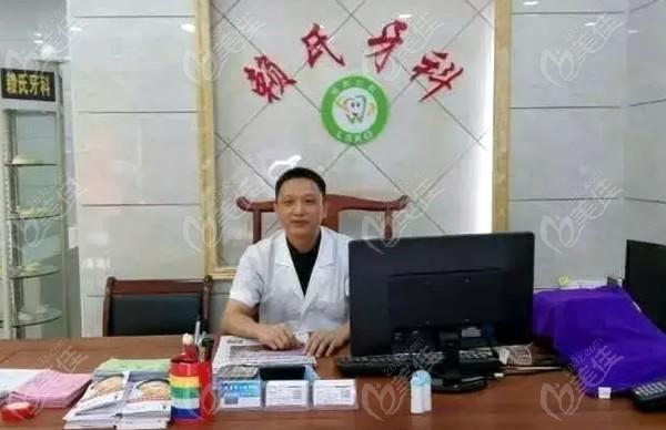 防城港赖氏口腔院长--赖翠锋医生