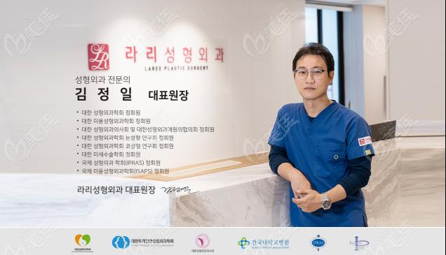 擅长眼整形与失败修复的韩国来丽整形医院金正一院长