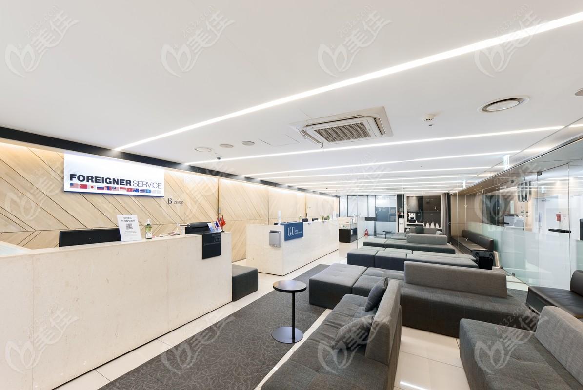 韩国整形外科接待室