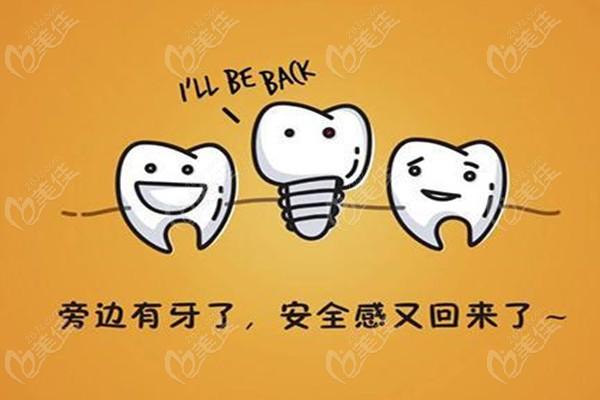 门牙磕断一半怎么修复