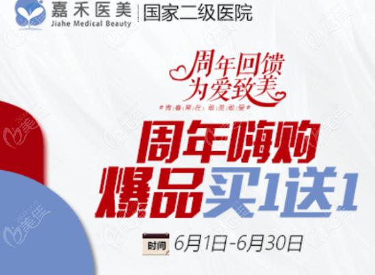 还打听北京的腰腹环吸价格是多少?周庆年在嘉禾做手术仅需35800元起