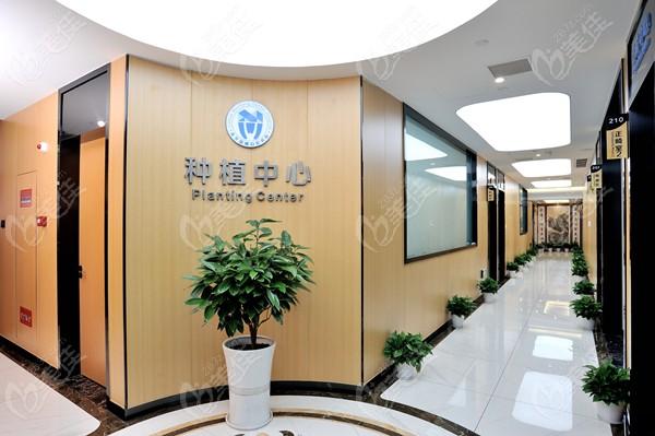 金华市婺城区口腔医院做一颗种植牙的价格在7千元左右(含烤瓷牙冠)活动海报五