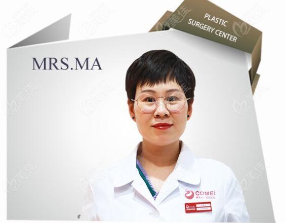 南京康美马秀云医生