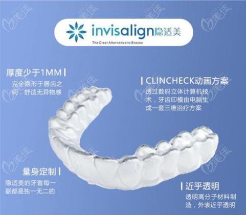 吉安牙博士美国进口隐适美全隐形牙套费用及优势