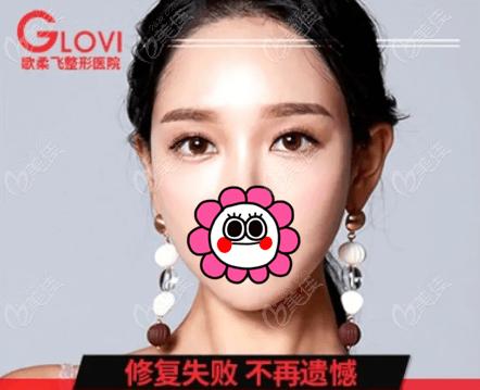 韩国歌柔飞整形不仅做切开双眼皮修复比较好,且即日起做手术有优惠