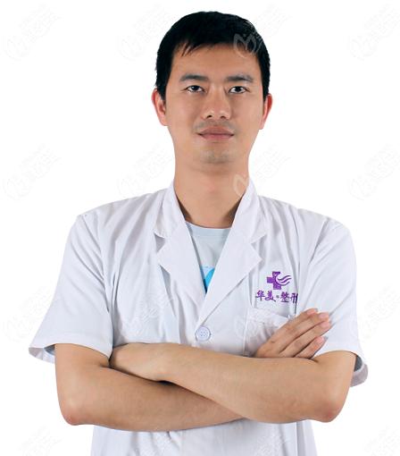 怀化华美纤璐整形的唐彪医生