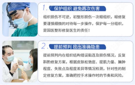 西安国 际医学中心整形医院修复双眼皮的优势