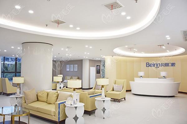 扬州贝恩口腔医院