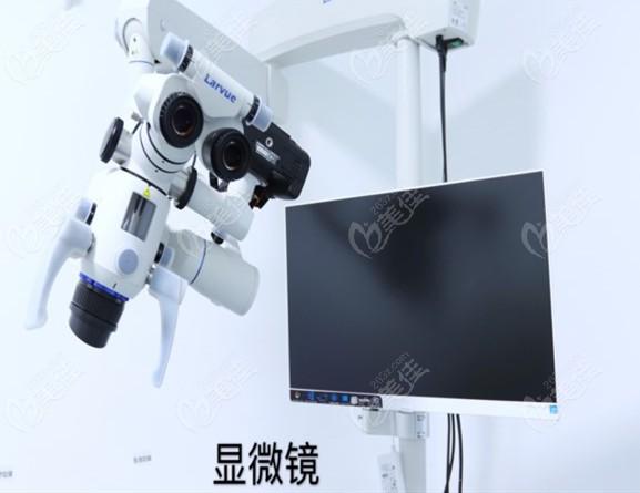 显微根管治疗仪器