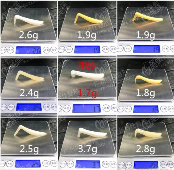 雨沙鼻假体在多款相似规格硅胶鼻假体中重量较轻