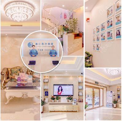 北京童仁医疗美容环境展示