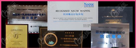 成都华美紫馨是隆胸多品牌授权医院