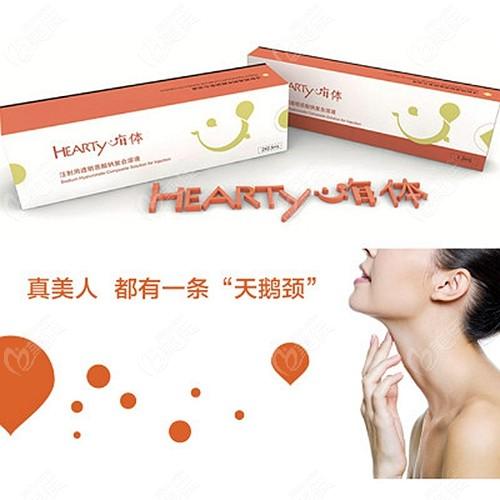 郑州嗨体去颈纹的价格