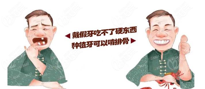 石家庄中诺口腔医院刘世恒术前照片1