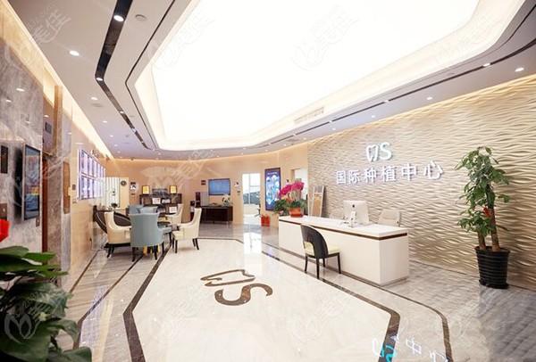 北京劲松口腔方庄医院种植牙中心