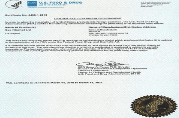 杭州美莱隆胸假体采用经过认证的正规产品