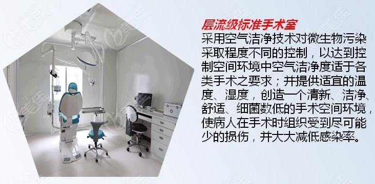 岳阳阳光口腔的层流手术室