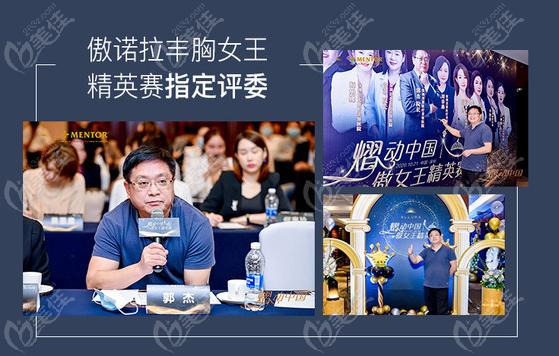 深圳假体隆胸价格表郭杰傲诺拉隆胸22万元起;