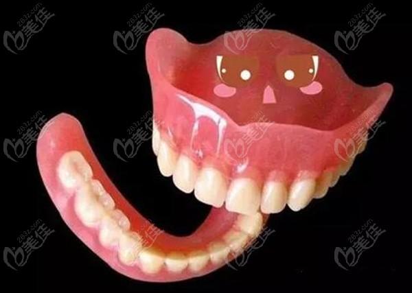 活动假牙怎么保养