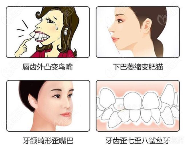 牙管家口腔牙齿矫正