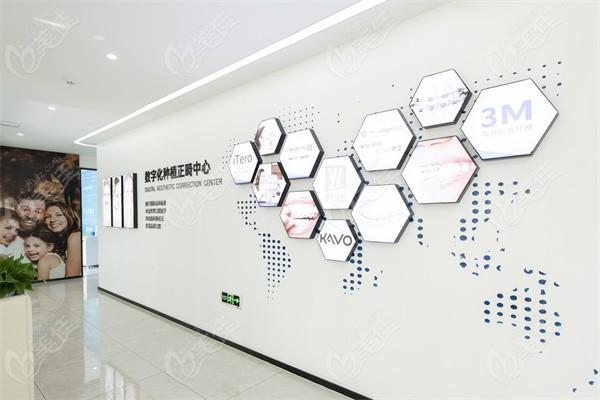 杭州雅莱口腔数字化种植矫正中心