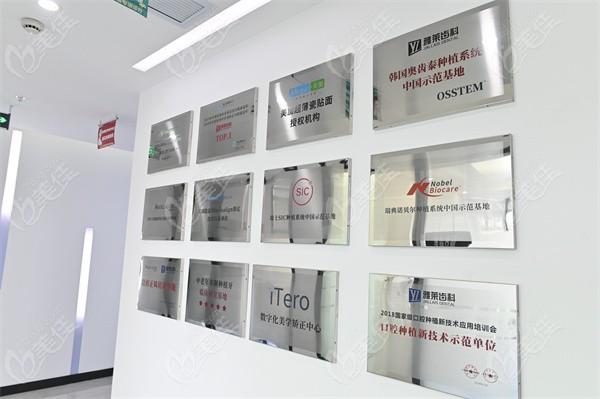 杭州雅莱口腔是连锁的私立牙科