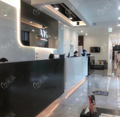 韩国VG百利酷整形外科医院前台大厅
