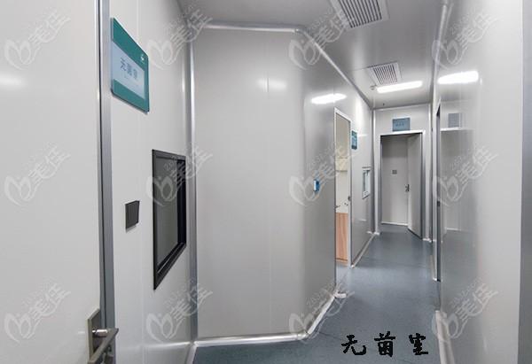 杭州民利口腔无菌消毒室