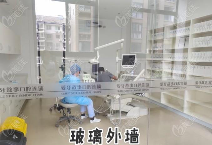 温州爱牙故事口腔透明的诊疗室环境