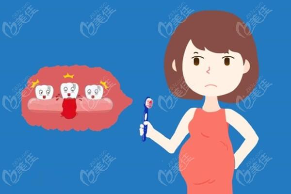 孕期牙龈出血的原因